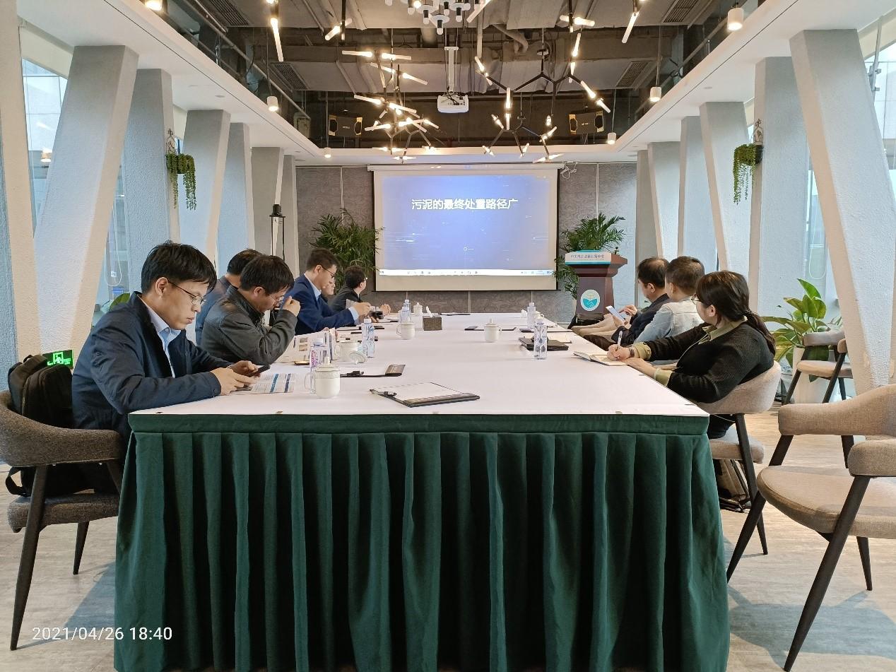 北京百灵天地环保科技股份有限公司