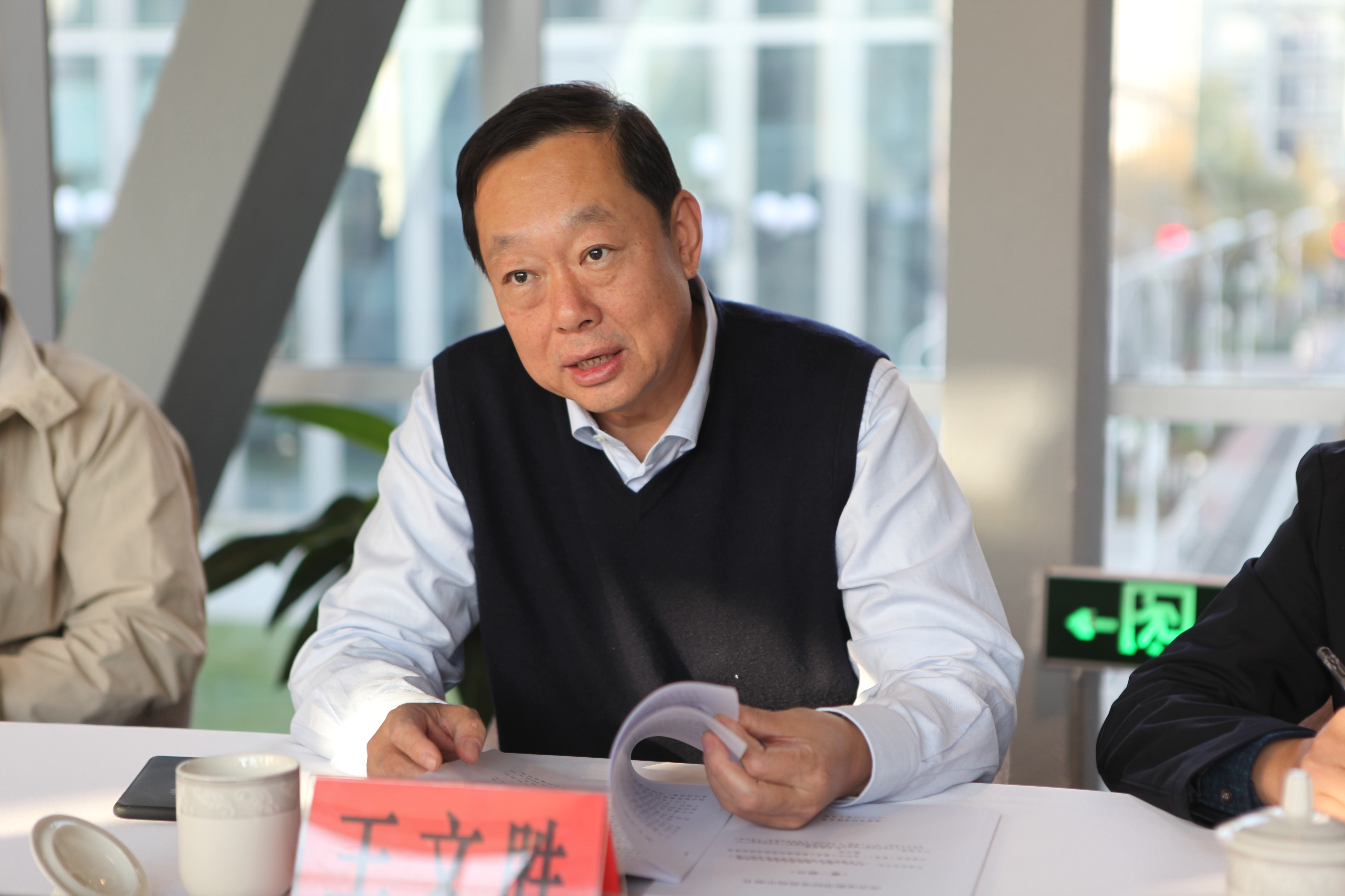 北京aoa体育手机下载天地环保科技股份有限公司