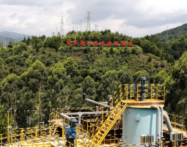 紫金山金铜矿铜湿法厂鹅颈里环保车间污水处理服务