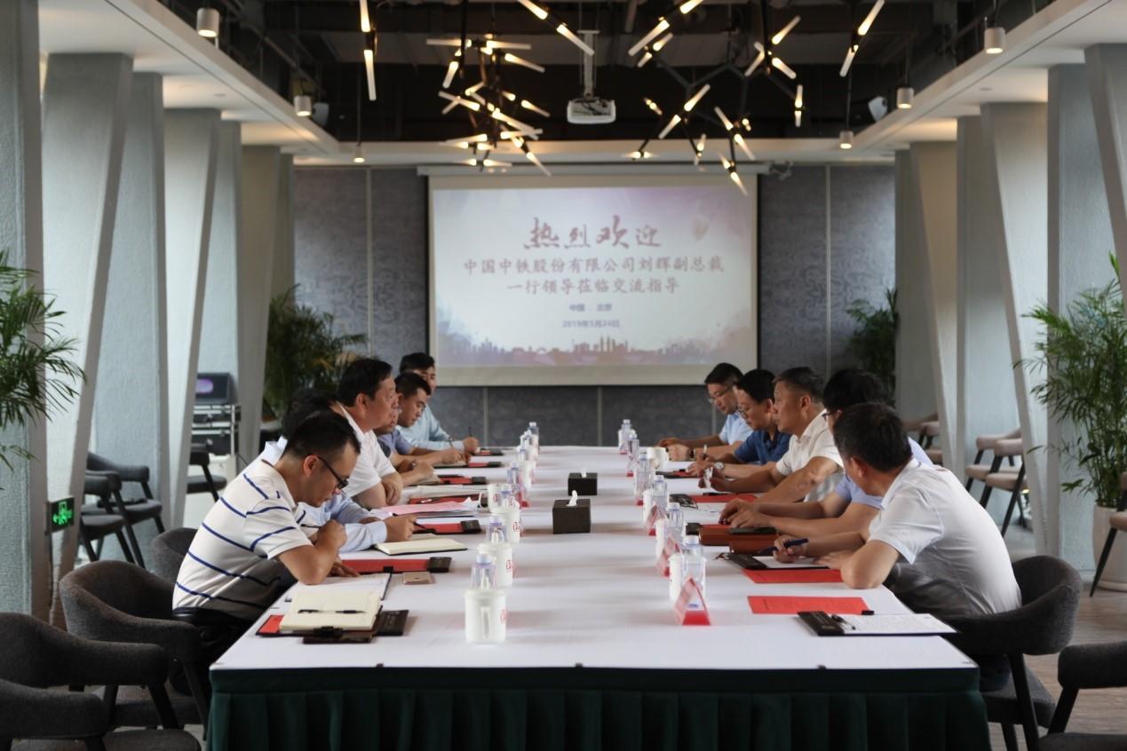 共创共享 协作共赢 中国中铁副总裁刘辉一行莅临百灵天地交流指导