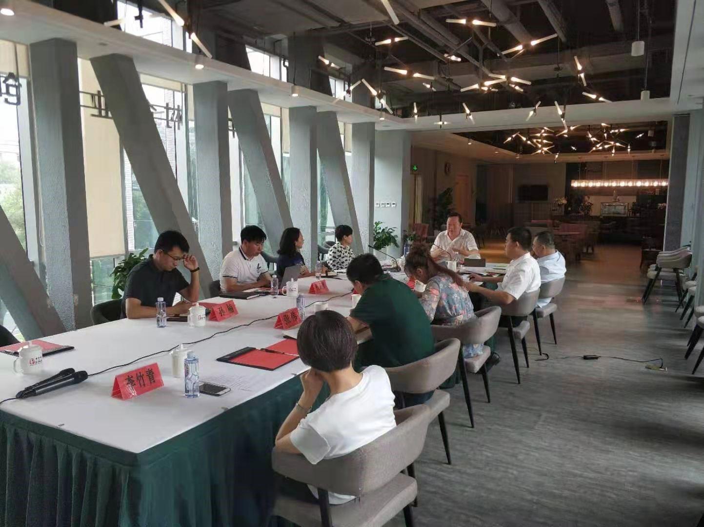 股份公司召开《九条规定》学习宣贯工作会议
